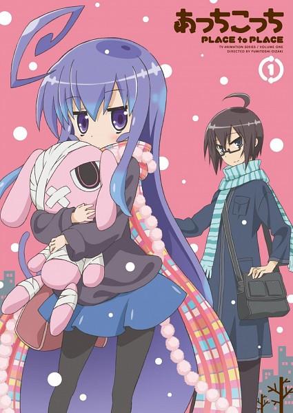 Tags: Anime, Anime International Company, Acchi Kocchi, Otonashi Io, Miniwa Tsumiki, Mobile Wallpaper, Official Art, Scan, Place To Place