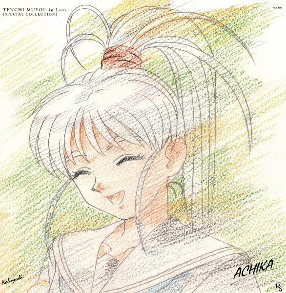 Tags: Anime, Kajishima Masaki, Anime International Company, Geneon Pioneer, Tenchi Muyo! Ryo-Ohki, Achika Masaki, Scan, Official Art