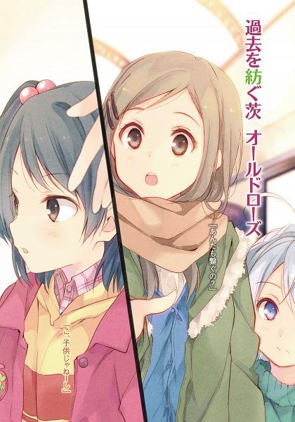 Tags: Anime, Ousaka Nozomi, Adachi to Shimamura, Chikama Yashiro, Shimamura Hougetsu, Novel Illustration, Official Art, Character Request