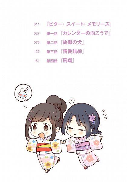 Tags: Anime, Ousaka Nozomi, Adachi to Shimamura, Adachi Sakura, Shimamura Hougetsu, Novel Illustration, Official Art
