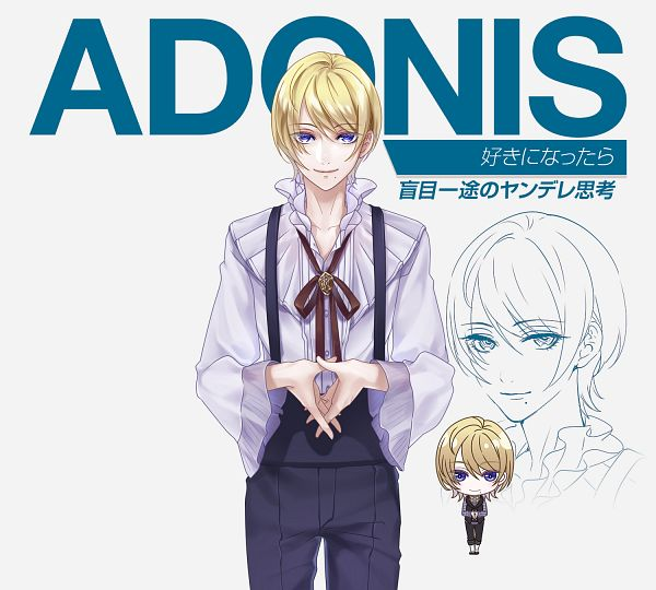Tags: Anime, geechs, Cocktail Ouji, Adonis (Cocktail Ouji), Official Art, Cover Image, PNG Conversion, Artist Request