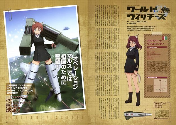 Tags: Anime, Shimada Humikane, Strike Witches, Adriana Visconti, Official Art, Scan