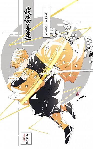 Tags: Anime, Pixiv Id 3756882, Kimetsu no Yaiba, Agatsuma Zenitsu, Fanart From Pixiv, Pixiv, Fanart