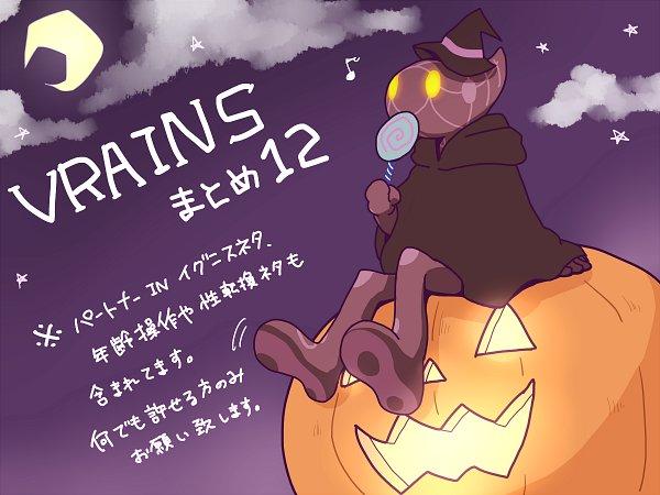 Tags: Anime, Pixiv Id 4741089, Yu-Gi-Oh! VRAINS, Yu-Gi-Oh!, Ai (Yu-Gi-Oh! VRAINS), Mouthless, Fanart From Pixiv, Fanart, Pixiv, Wallpaper