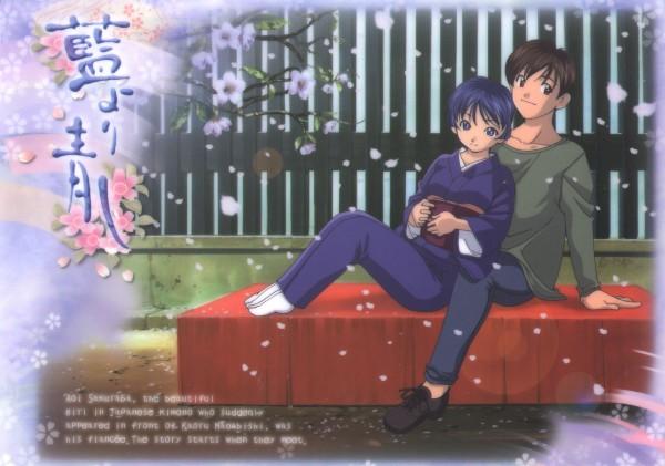 Tags: Anime, J.C.STAFF, Ai Yori Aoshi, Hanabishi Kaoru, Sakuraba Aoi