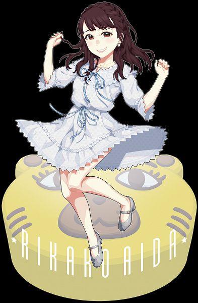 Aida Rikako (Character) - Female