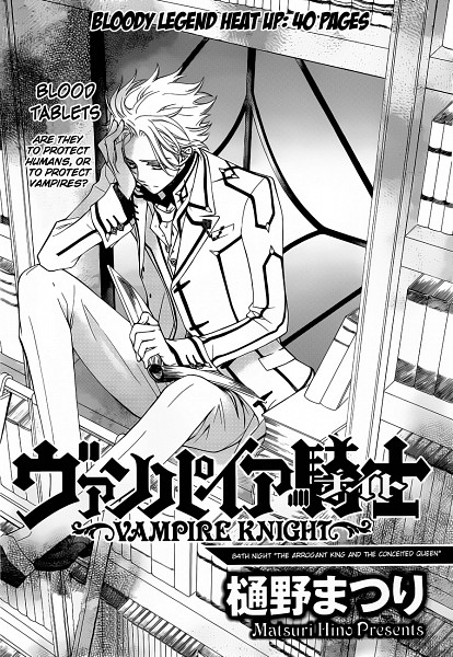 Tags: Anime, Matsuri Hino, Vampire Knight, Aidou Hanabusa, Library, Ladder, Mobile Wallpaper, Scan, Official Art