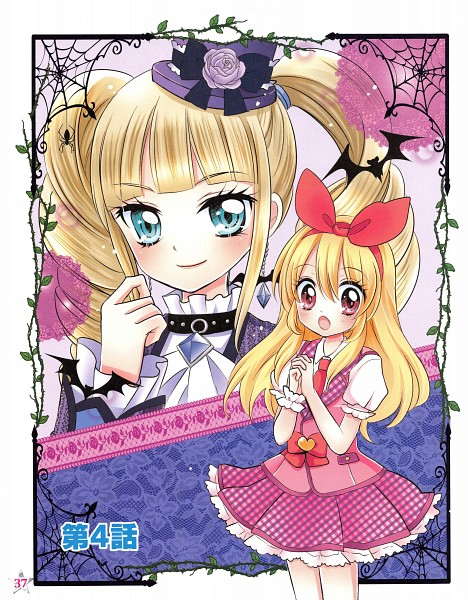 Tags: Anime, Ooka Saori, Aikatsu!, Toudou Yurika, Hoshimiya Ichigo, Pink Vest, Manga Color, Official Art, Scan
