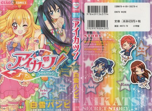 Tags: Anime, Ooka Saori, Aikatsu!, Shibuki Ran, Kiriya Aoi, Hoshimiya Ichigo, Marie (Aikatsu!), Ichinose Kaede, Official Art, Manga Cover, Scan