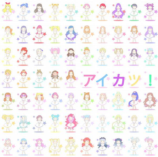Tags: Anime, Aikatsu!, Aikatsu Friends!, Aikatsu Stars!, Oozora Akari, Daichi Nono, Ichinose Kaede, Shinjou Hinaki, Minowa Hikari, Himesato Maria, Kurisu Kokone, Fujiwara Miyabi, Kitaouji Sakura