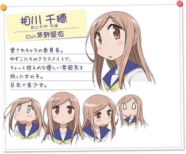 Aikawa Chiho - Yuyushiki