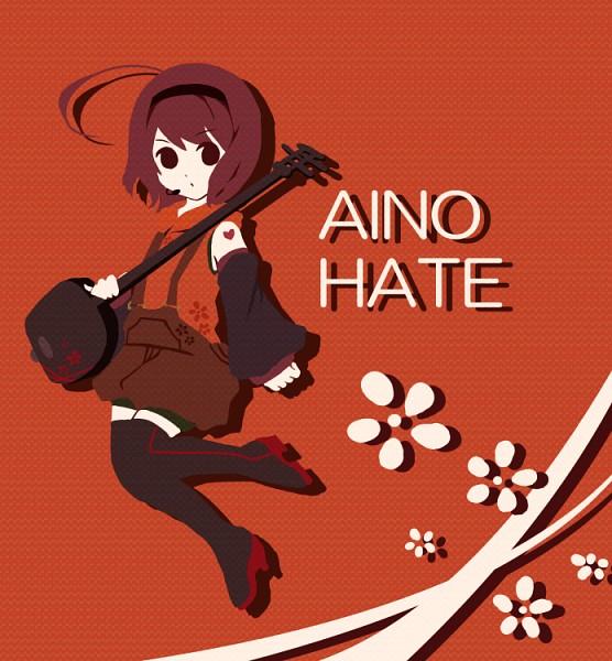 Aino Hate - UTAU