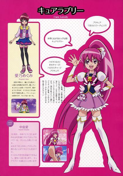 Aino Megumi - HappinessCharge Precure!