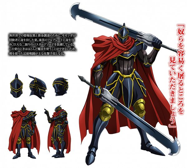 Tags: Anime, Yoshimatsu Takahiro, MADHOUSE, Overlord, Ainz Ooal Gown, PNG Conversion, Official Art, Character Sheet