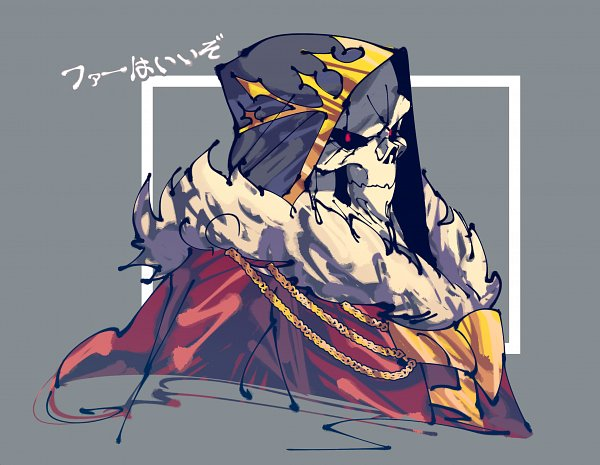 Tags: Anime, Pixiv Id 7640910, Overlord, Ainz Ooal Gown