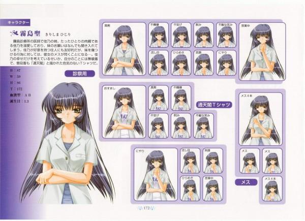 Tags: Anime, KEY (Studio), Air Visual Illlustration Book, AIR, Kirishima Hijiri