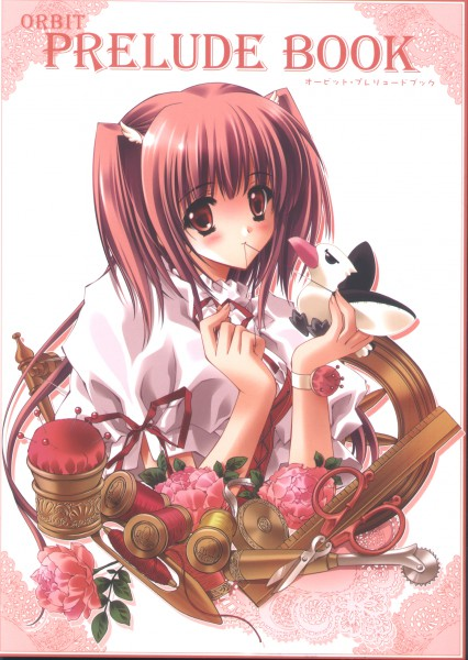 Tags: Anime, CARNELIAN, Orbit Prelude Book, Quilt (VN), Airi (Quilt)