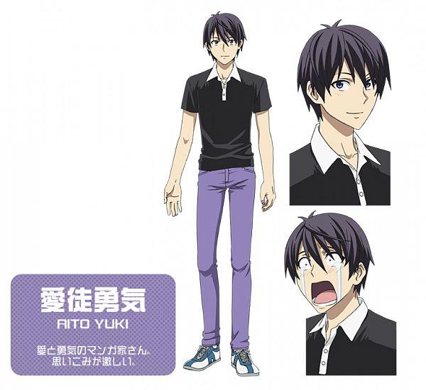 Aito Yuuki - Mangaka-san to Assistant-san to