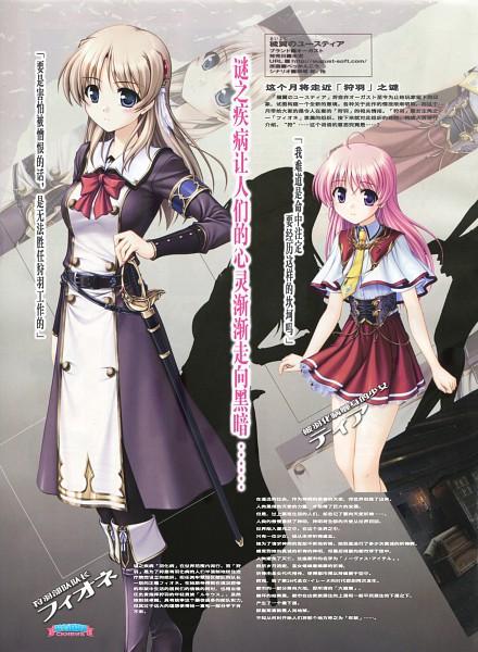 Tags: Anime, Bekkankou, August (Studio), Aiyoku no Eustia, Fione Silvaria, Eustia Astraea, Official Art