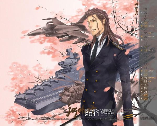Tags: Anime, BLEACH, Aizen Sousuke, Calendar (Source), Gotei 13