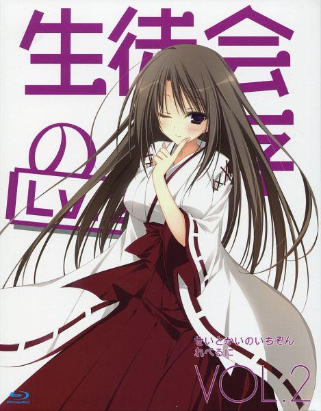 Tags: Anime, Inugami Kira, Seitokai no Ichizon, Akaba Chizuru, Scan, Official Art, DVD (Source)