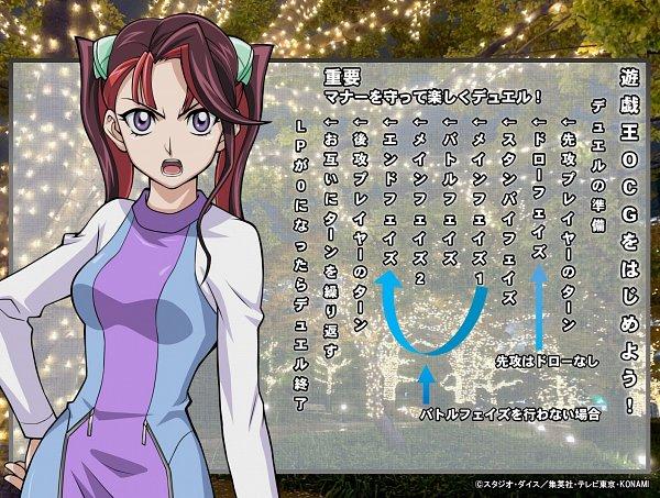 Tags: Anime, Yu-Gi-Oh!, Yu-Gi-Oh! ARC-V, Akaba Ray, Official Art, Yu-Gi-Oh! Official Card Game, Twitter