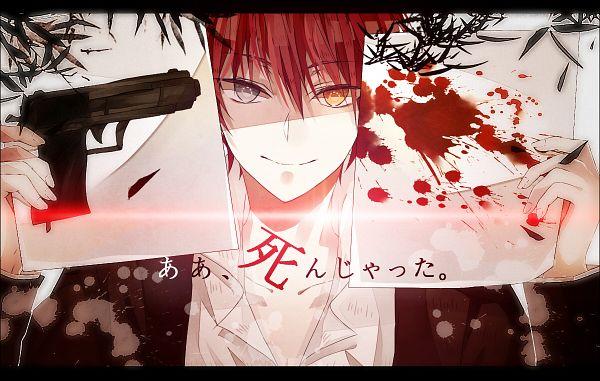 Tags: Anime, Pixiv Id 9239859, Ansatsu Kyoushitsu, Akabane Karma, Holding Paper, PNG Conversion, Pixiv, Fanart, Fanart From Pixiv