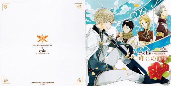 Tags: Anime, Akizuki Sorata, BONES (Studio), Akagami no Shirayukihime, Zen Wistalia, Kiki Seiran, Obi (Akagami no Shirayukihime), Rouen Mitsuhide, Scan, Wallpaper, CD (Source), Official Art
