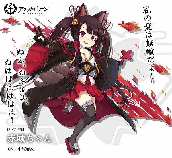 Tags: Anime, Kabutoyama, Azur Lane, Akagi (Azur Lane)