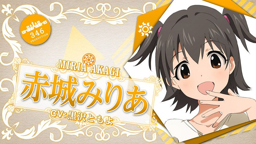 Tags: Anime, Matsuo Yuusuke, A-1 Pictures, THE iDOLM@STER: Cinderella Girls, Akagi Miria, Cover Image, Official Art, Miria Akagi