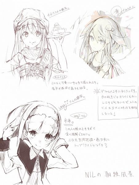 Akai Ringo - Ookami-san to Shichinin no Nakama-tachi