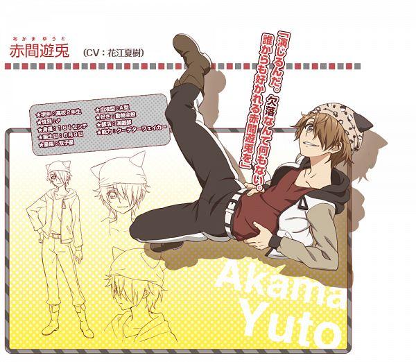 Akama Yuuto - Mikagura Gakuen Kumikyoku