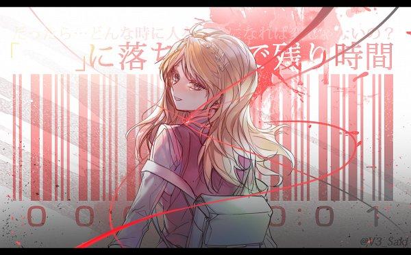Tags: Anime, Pixiv Id 9680086, New Danganronpa V3, Akamatsu Kaede, Barcode, Fanart, Fanart From Pixiv, Pixiv