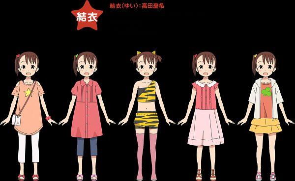 Akamatsu Yui - Mitsuboshi Colors