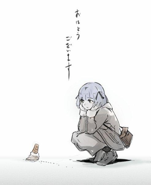 Akane Ao - JACKJEANNE