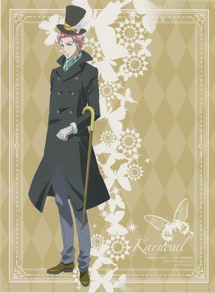 Tags: Anime, Mikanagi Touya, manglobe, Karneval, Akari (Karneval), Scan, DVD (Source), Official Art
