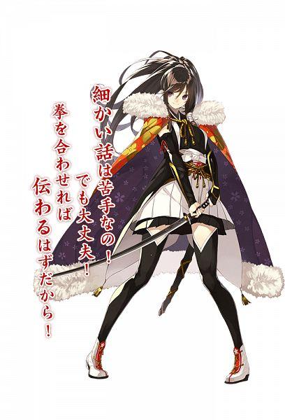 Akashi Kuniyuki (Tenka Hyakken) (Kuniyuki Akashi (tenka Hyakken)) - Tenka Hyakken
