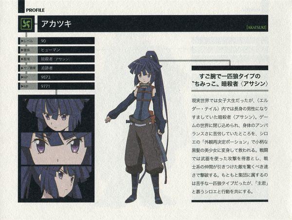 Tags: Anime, Ito Mariko, SATELIGHT, Log Horizon, Akatsuki (Log Horizon), Character Sheet, Scan, Official Character Information, Official Art