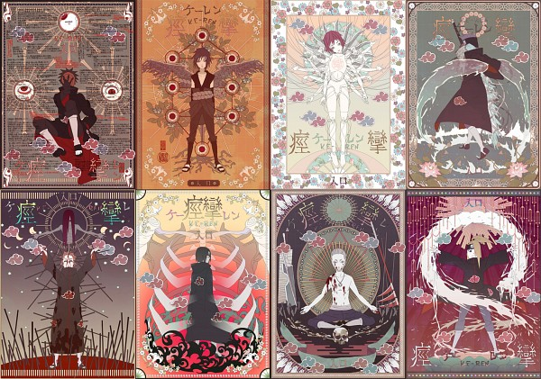 Tags: Anime, Araremode, NARUTO, Deidara, Tobi, Uchiha Sasuke, Pein, Hidan, Hoshigaki Kisame, Sasori, Uchiha Itachi, Ball Jointed Doll, Extra Arms