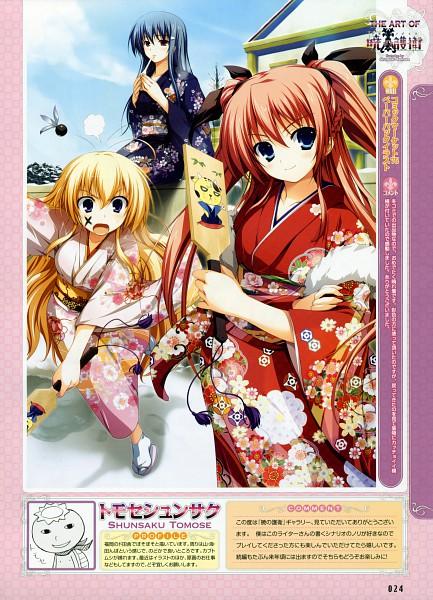 Tags: Anime, Tomose Shunsaku, Dengeki Moeoh 2009-04, Akatsuki no Goei, Kurayashiki Tae, Nikaidoh Reika, Kanzaki Moe, Paint On Face, Flip Flops, Hanetsuki, Guard Of Daybreak