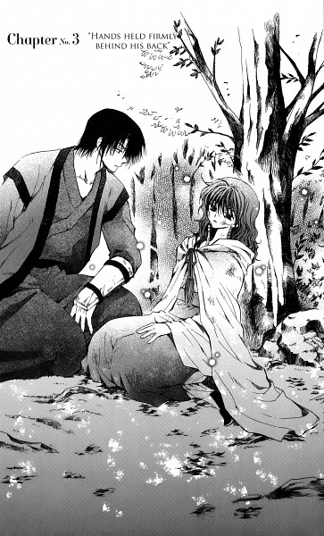 Tags: Anime, Kusanagi Mizuho, Akatsuki no Yona, Yona (Akatsuki no Yona), Son Hak, Official Art, Manga Page, Scan, Yona Of The Dawn