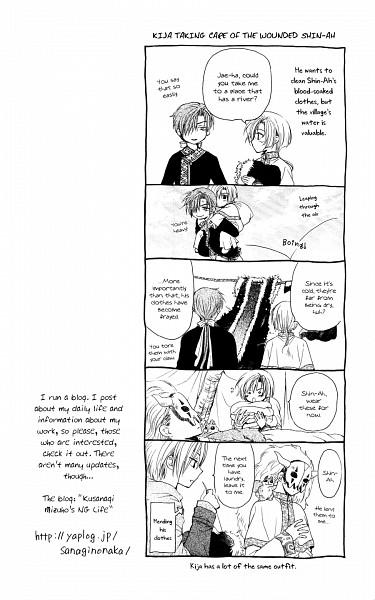 Tags: Anime, Kusanagi Mizuho, Akatsuki no Yona, Jae-Ha (Akatsuki no Yona), Yoon (Akatsuki no Yona), Ki-Ja (Akatsuki no Yona), Ao (Akatsuki no Yona), Shin-Ah (Akatsuki no Yona), 900x1440 Wallpaper, 10:16 Ratio, Official Art, Manga Page, Mobile Wallpaper, Yona Of The Dawn