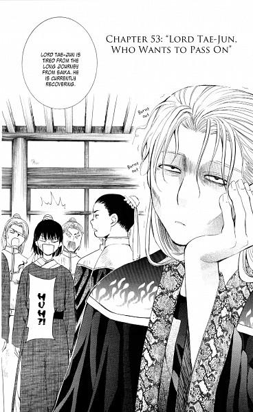 Tags: Anime, Kusanagi Mizuho, Akatsuki no Yona, Tae-jun (Akatsuki no Yona), Scan, Official Art, Mobile Wallpaper, Manga Page, Yona Of The Dawn