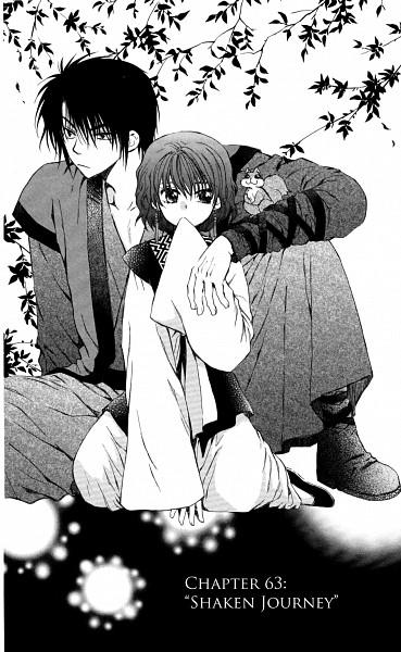 Tags: Anime, Kusanagi Mizuho, Akatsuki no Yona, Son Hak, Ao (Akatsuki no Yona), Yona (Akatsuki no Yona), Scan, Mobile Wallpaper, Official Art, Manga Page, Yona Of The Dawn