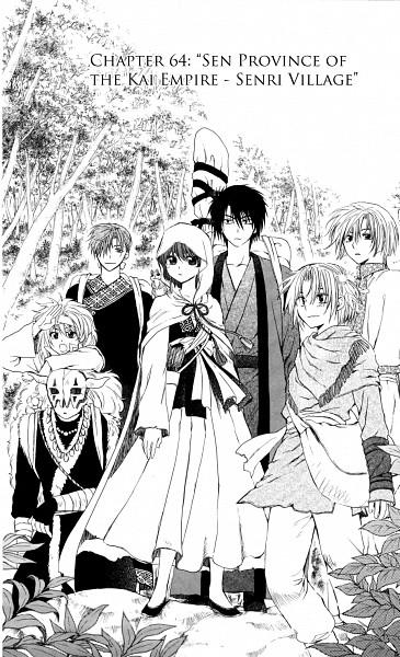 Tags: Anime, Kusanagi Mizuho, Akatsuki no Yona, Ki-Ja (Akatsuki no Yona), Shin-Ah (Akatsuki no Yona), Yona (Akatsuki no Yona), Jae-Ha (Akatsuki no Yona), Zeno (Akatsuki no Yona), Son Hak, Yoon (Akatsuki no Yona), Ao (Akatsuki no Yona), Official Art, Manga Page, Yona Of The Dawn