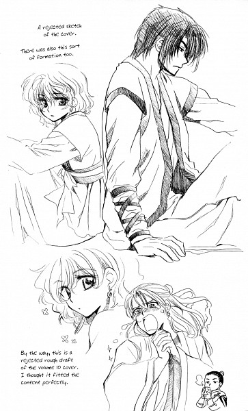 Tags: Anime, Kusanagi Mizuho, Akatsuki no Yona, Tae-jun (Akatsuki no Yona), Yona (Akatsuki no Yona), Son Hak, Heuk-chi (Akatsuki No Yona), Official Art, Manga Page, Scan, Mobile Wallpaper, Yona Of The Dawn