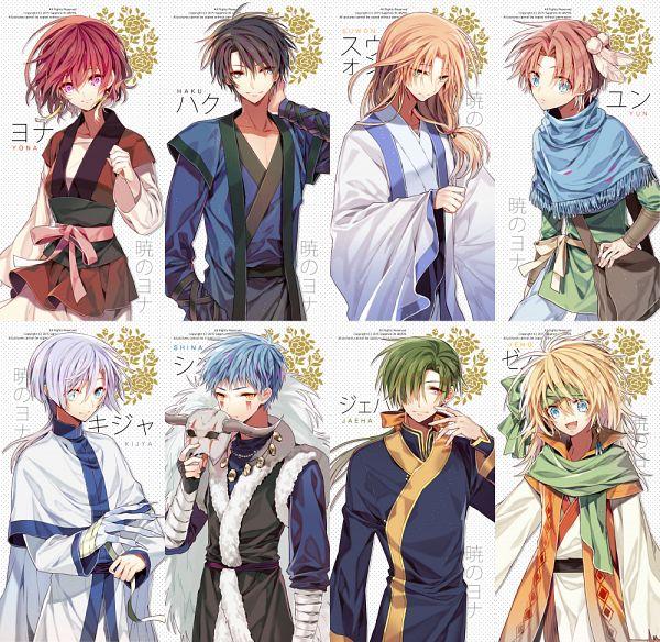 Tags: Anime, NINE (Sapphire), Akatsuki no Yona, Shin-Ah (Akatsuki no Yona), Soo-won (Akatsuki no Yona), Jae-Ha (Akatsuki no Yona), Yona (Akatsuki no Yona), Zeno (Akatsuki no Yona), Yoon (Akatsuki no Yona), Son Hak, Ki-Ja (Akatsuki no Yona), PNG Conversion, Yona Of The Dawn