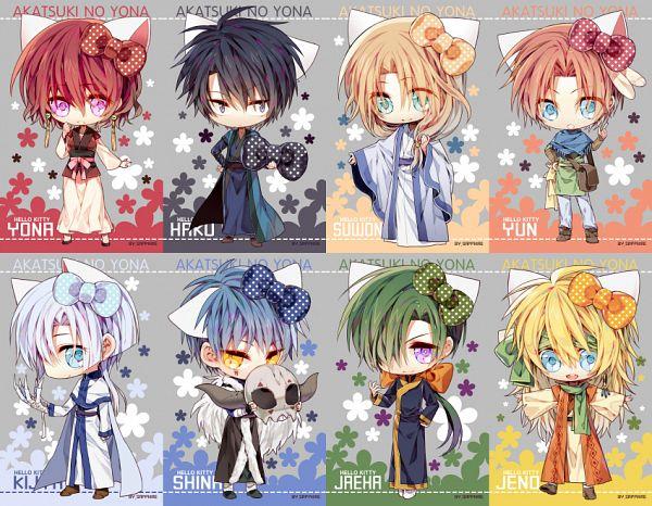 Tags: Anime, NINE (Sapphire), Akatsuki no Yona, Yoon (Akatsuki no Yona), Son Hak, Ki-Ja (Akatsuki no Yona), Shin-Ah (Akatsuki no Yona), Soo-won (Akatsuki no Yona), Jae-Ha (Akatsuki no Yona), Yona (Akatsuki no Yona), Zeno (Akatsuki no Yona), PNG Conversion, Yona Of The Dawn