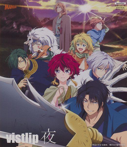 Tags: Anime, Studio Pierrot, Akatsuki no Yona, Shin-Ah (Akatsuki no Yona), Soo-won (Akatsuki no Yona), Jae-Ha (Akatsuki no Yona), Yona (Akatsuki no Yona), Zeno (Akatsuki no Yona), Yoon (Akatsuki no Yona), Son Hak, Ao (Akatsuki no Yona), Ki-Ja (Akatsuki no Yona), Official Art, Yona Of The Dawn