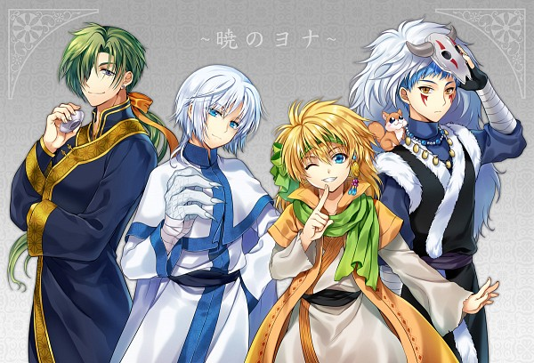 Tags: Anime, Ratise, Akatsuki no Yona, Jae-Ha (Akatsuki no Yona), Zeno (Akatsuki no Yona), Ki-Ja (Akatsuki no Yona), Ao (Akatsuki no Yona), Shin-Ah (Akatsuki no Yona), Pixiv, Fanart, Fanart From Pixiv, Yona Of The Dawn